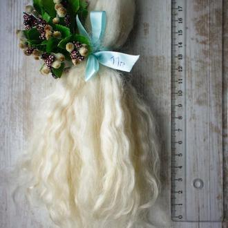 Волосы для кукол натуральные, козочка, мохер 15 см