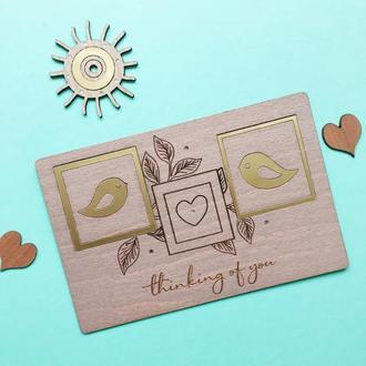 Дерев'яна листівка «Думаю про тебе «