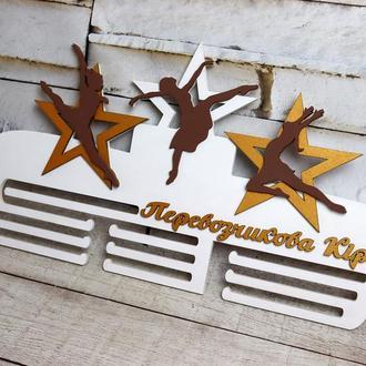 Медальница именная деревянная