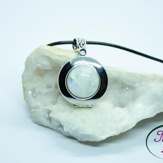 Кулон медальон с лунным камнем. Кулон медальон лунный камень. Адуляр