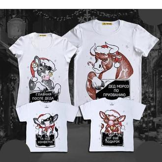 Сімейні футболки бички коровушки