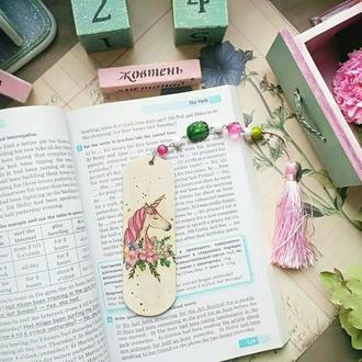 """Закладка деревянная для книг """"Единорог"""""""