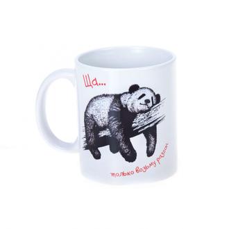 Чашка с Пандой — «Ща только возьму разгон» 320 мл Белая