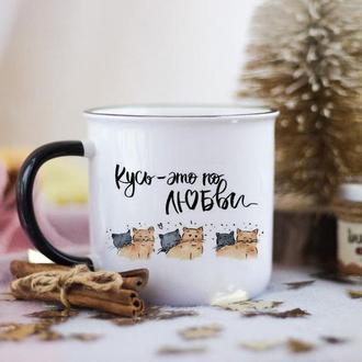 Чашка кусь это по любви