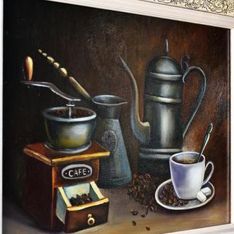 Классический кофе,живопись, размер 40х50см,натюрморт