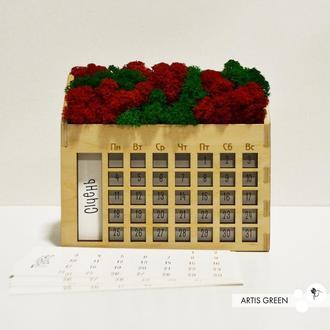 Деревянный календарь на год со мхом. Корпоративный подарок и сувенир