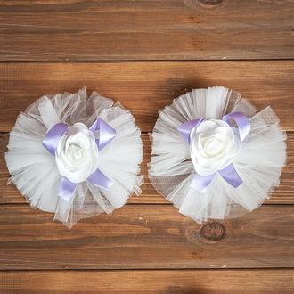 Свадебное украшение на авто для ручек и зеркал сиреневого цвета 2 шт (арт. ADM-7)