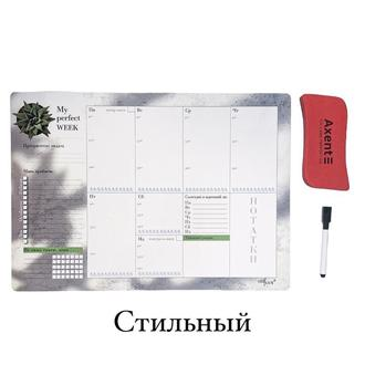 Еженедельник Магнитный My Perfect Week Стильный LifeFLUX А3 серый