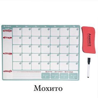 Магнітний місячний Планер My Perfect Month Мохіто LifeFLUX А3Магнитный місячний Планер My Perfect Mo