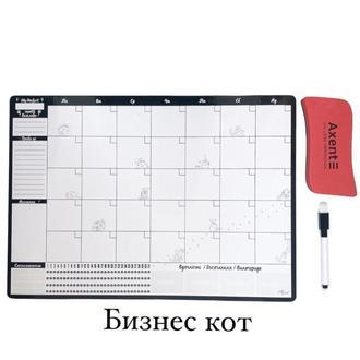 Календарь на месяц Магнитный My Perfect Month Бизнес Кот LifeFLUX А3 черно-белый