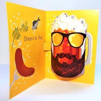 Объёмная открытка с днем рожденья, с бокалом пива НВ-2-А