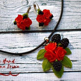 сережки ожина, сережки червоні троянди , кулон червоні троянди, ожина з полімерної глини