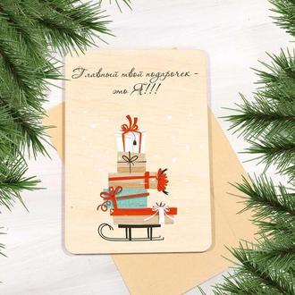 Деревянная новогодняя открытка с УФ печатью