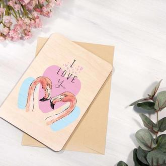 Листівка для коханої людини з написом I love you