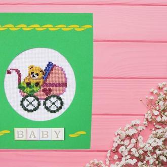 Вышитая открытка с Днем Рождения малыша