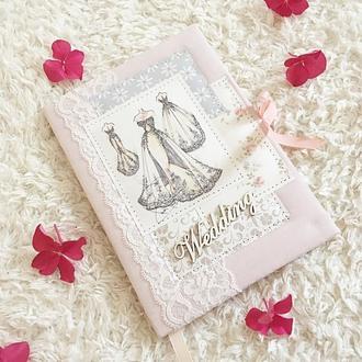 Блокнот невесты, wedding planer