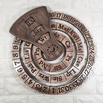 Календари на любом языке с вашим текстом, логотипом - диаметр 37 см