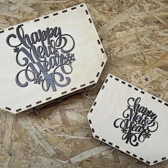 """Деревянный чемодан, коробка для подарка, ящик """"Чемодан"""" с надписью в размерах"""