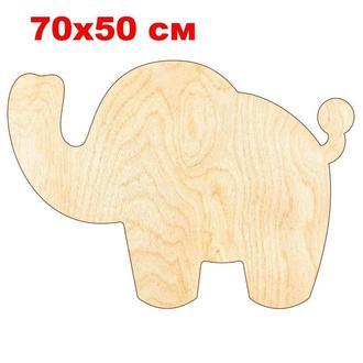 Основа для Бизиборда Слоник 70х50 см (фанера 0,8 см)