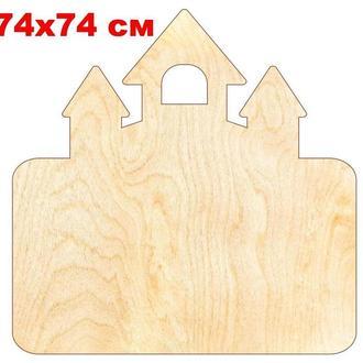 Основа для Бизиборда Замок 74х74 см (фанера 0,8 см)