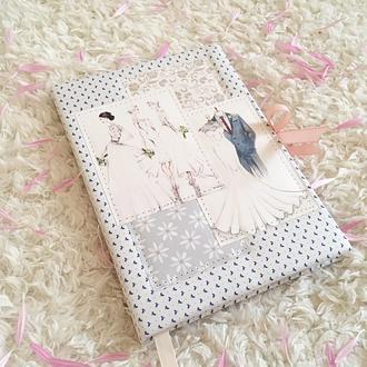 Дневник невесты, wedding planner, щоденник нареченої
