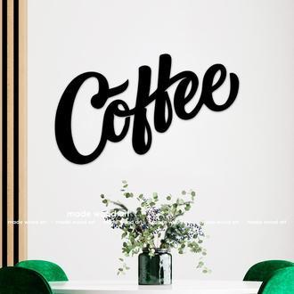 """Деревянная картина-панно """"Coffee"""""""