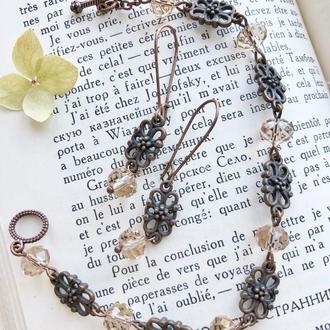 Ажурный комплект браслет и серьги с хрустальными бусинами