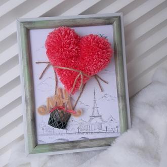 Картина сердце над Парижем, подарок к 14 февраля, подарок, сердце, валентинка
