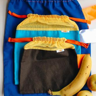 3шт Набор экомешочков Пакетики для cыпучих, круп, многоразовые мешочки, Торбочки для покупок Львов