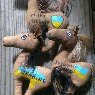 Кофейные лошадки, украинский сувенир