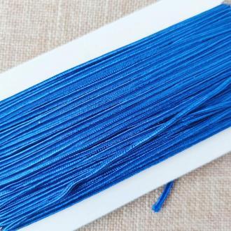 Шнур сутажный синий, 3мм . (1 м/п )