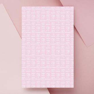 Дизайнерская бумага односторонняя А4 baby_girl-03