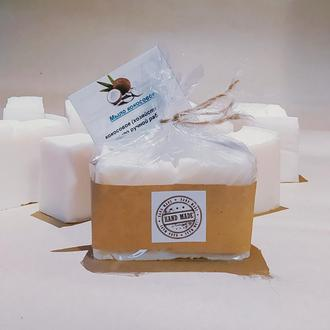Кокосовое (хозяйственное) натуральное мыло ручной работы
