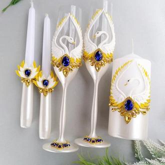 """Свадебные бокалы + свечи """" Лебеди"""""""" в синем и желтом цвете с перламутром"""