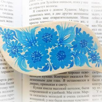 Деревянная заколка автомат для волос Ручеек, авторская Петриковская роспись