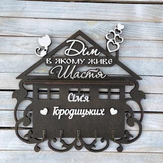 Ключница, вешалка для ключей, ключниця, в прихожую, декор для дома, на новоселье