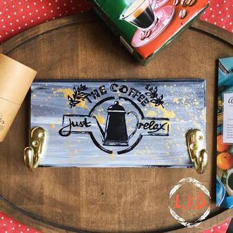 Деревянная табличка для чашек (полотенец)