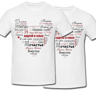 """Парные футболки с принтом """"Годовщина свадьбы. Сердце с надписями"""" Push IT"""