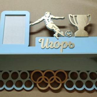 Медальница Футбол с полкой для кубков 50х37 см, с рамкой для фото 10х15 см