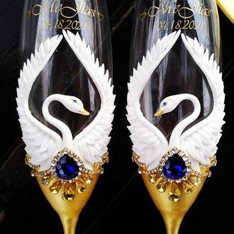 """Свадебные бокалы """"Лебеди"""" в синем и золотом цвете со стразами"""