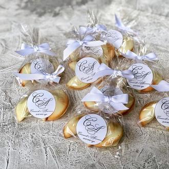 Свадебные бонбоньерки - печенье с предсказанием