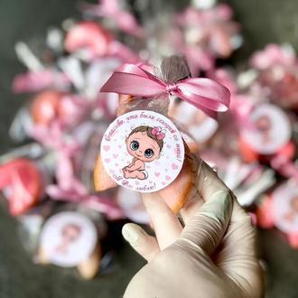 Печиво з передбаченням на дитяче свято