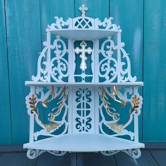 Деревянная угловая полка, иконостас, полочка для икон с голубями белого цвета с золотыми накладками