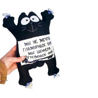 Авто игрушка VKmade Саймон с надписью черный 40 см.