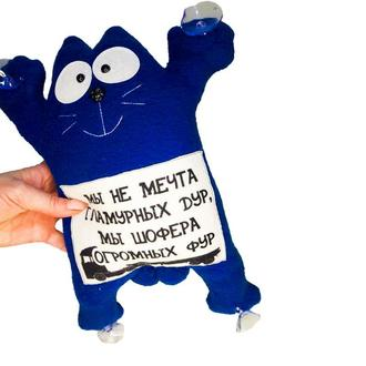 Авто игрушка VKmade Саймон с надписью синий 40 см.