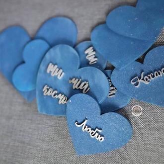Деревянная Валентинка, подарок на Валентина, день Влюбленных