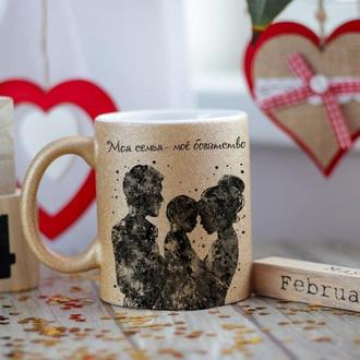 Чашка моя семья моё богатство