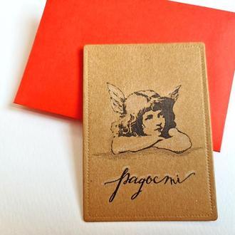 Листівка-валентинка з конвертом