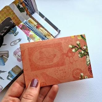 Набір конвертів з скрап-паперу 10шт