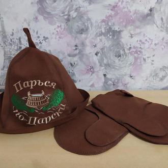 Набор в баню сауну Шапка и рукавицы подарок мужчине мужу начальнику куму 23 февраля рождения